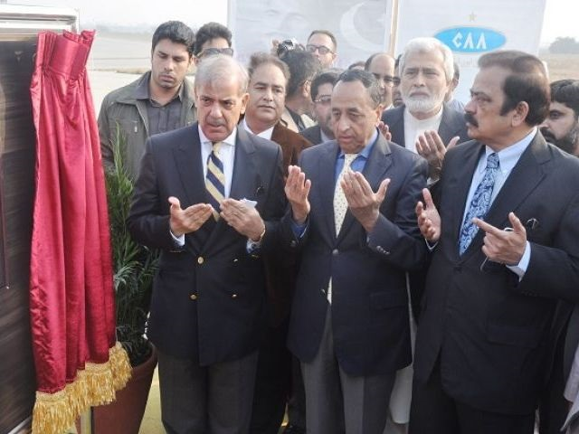 Inauguration, lahore Allama Iqbal International Airport