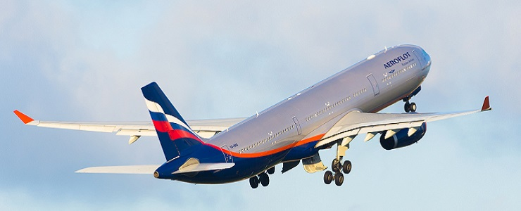 Moscow's Sheremetyevo Airport Opens It's Third Runway