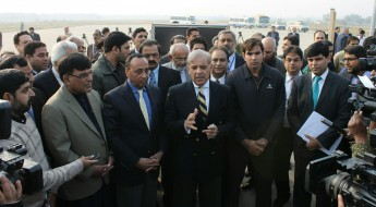 Inauguration and inspection, Lahore Illama Iqbal International Airpor