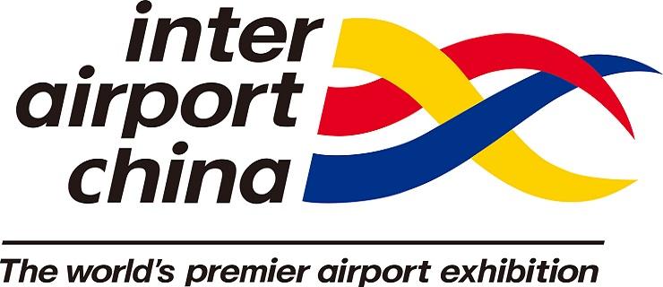 Visit ADB SAFEGATE at inter airport China 2018