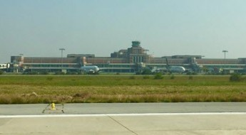 Lahore International Airport